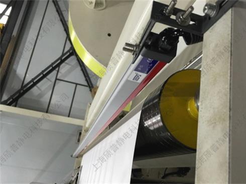 [Qipu electrostatic case sharing] installation of electrostatic eliminator in coating machine