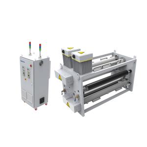 QP-CDSL corona treater machine for surface treatment